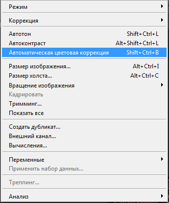 http://s1.uploads.ru/t/4raBG.png