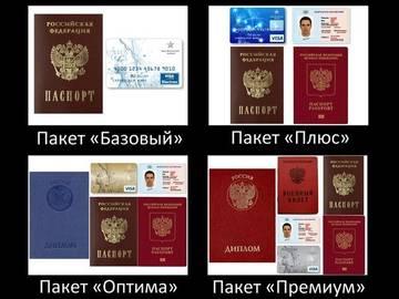 http://s1.uploads.ru/t/4tRmr.jpg
