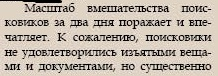 http://s1.uploads.ru/t/4ya3O.jpg
