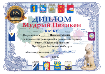 http://s1.uploads.ru/t/53FtH.png