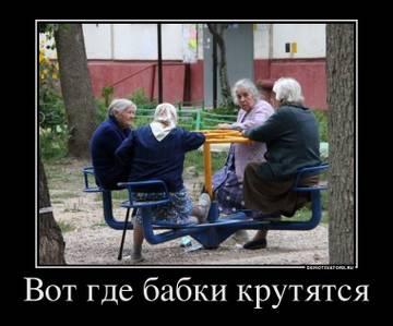 http://s1.uploads.ru/t/56blh.jpg