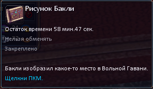 http://s1.uploads.ru/t/57XnP.png