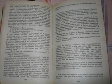 http://s1.uploads.ru/t/57anu.jpg