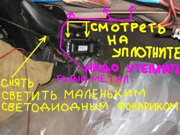 http://s1.uploads.ru/t/59PoT.jpg