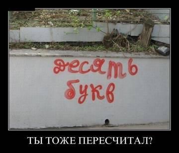 http://s1.uploads.ru/t/5Aqjp.jpg