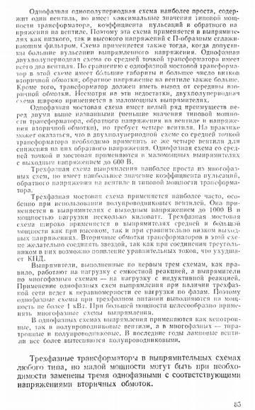 http://s1.uploads.ru/t/5DfZ9.jpg