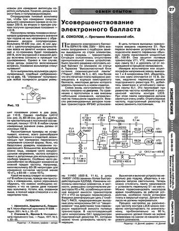 http://s1.uploads.ru/t/5IKOs.jpg