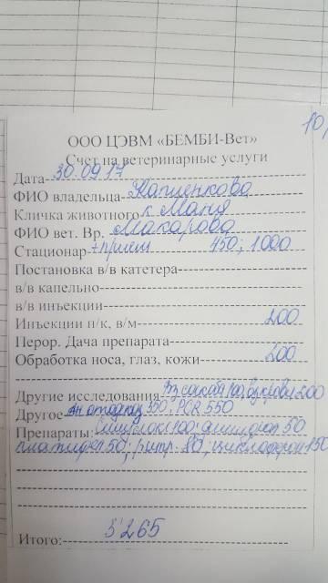 http://s1.uploads.ru/t/5JODA.jpg