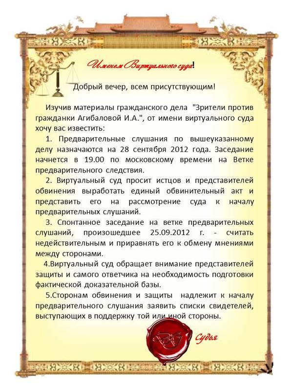 http://s1.uploads.ru/t/5JUQv.jpg