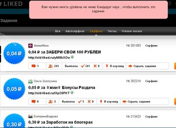 http://s1.uploads.ru/t/5JxIN.png