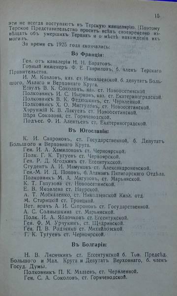http://s1.uploads.ru/t/5KvbE.jpg