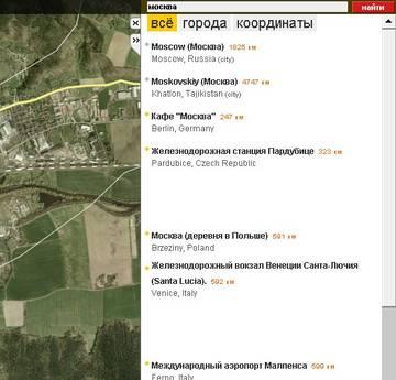 http://s1.uploads.ru/t/5NxOC.jpg