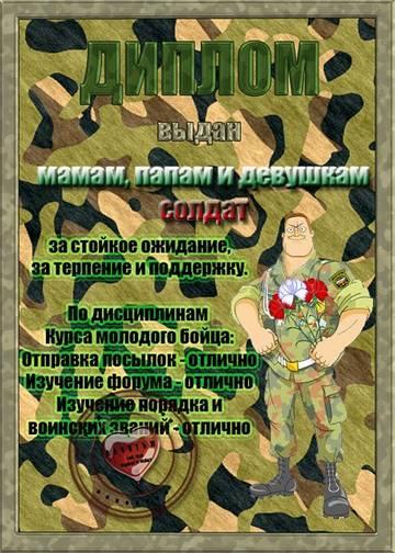 http://s1.uploads.ru/t/5PH2u.jpg