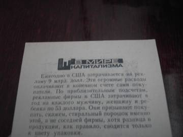 http://s1.uploads.ru/t/5VeWE.jpg