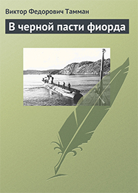 http://s1.uploads.ru/t/5g6k0.jpg