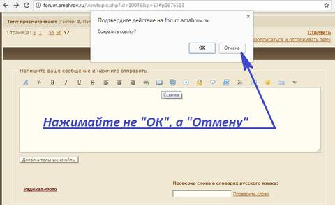 http://s1.uploads.ru/t/5iyOH.jpg