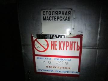 http://s1.uploads.ru/t/5jqd8.jpg