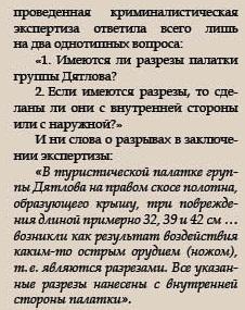 http://s1.uploads.ru/t/5kE8S.jpg