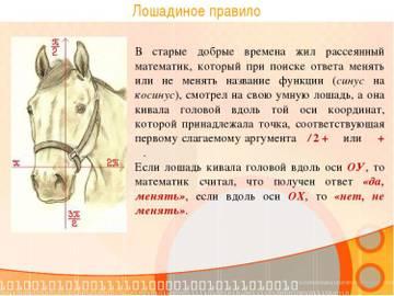 http://s1.uploads.ru/t/5lEpc.jpg