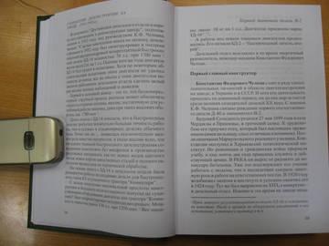 http://s1.uploads.ru/t/5qBRQ.jpg