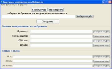 http://s1.uploads.ru/t/5uYjU.jpg
