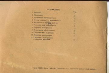 http://s1.uploads.ru/t/5wqCF.jpg