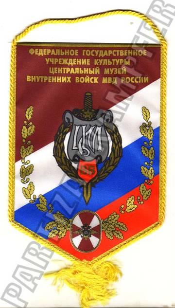 http://s1.uploads.ru/t/5wzdQ.jpg