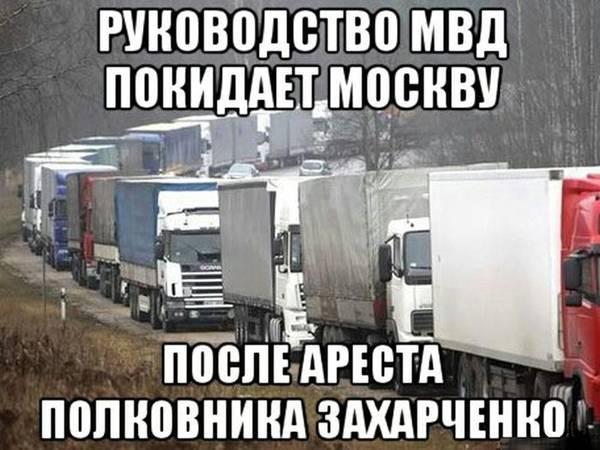 http://s1.uploads.ru/t/5ym0q.jpg