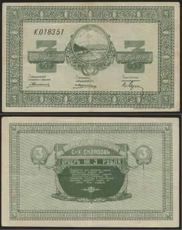 http://s1.uploads.ru/t/68OzR.jpg