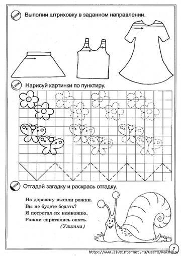 http://s1.uploads.ru/t/69MmG.jpg
