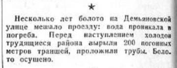 http://s1.uploads.ru/t/69QPl.jpg
