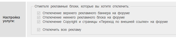 http://s1.uploads.ru/t/69VuW.png