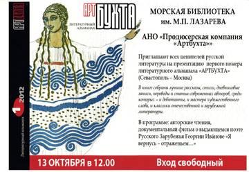 http://s1.uploads.ru/t/6JQet.jpg