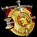 http://s1.uploads.ru/t/6MXu1.png
