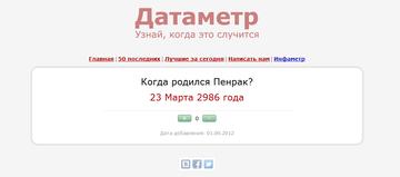 http://s1.uploads.ru/t/6OKMz.png
