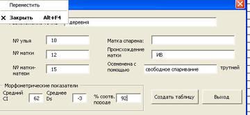 http://s1.uploads.ru/t/6RIEq.jpg