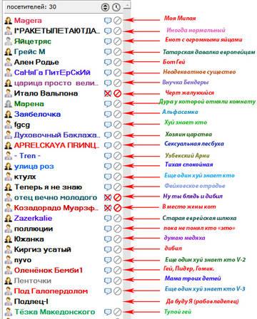 http://s1.uploads.ru/t/6Tk8X.jpg