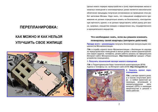 http://s1.uploads.ru/t/6WrZE.png
