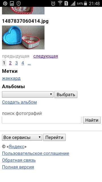 http://s1.uploads.ru/t/6g5VJ.png