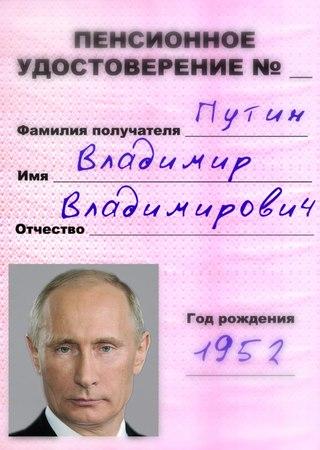 http://s1.uploads.ru/t/6gcU0.jpg