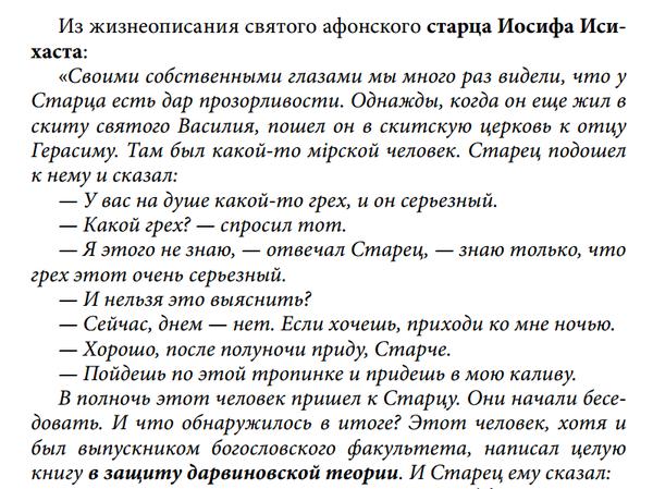 http://s1.uploads.ru/t/6npSF.png