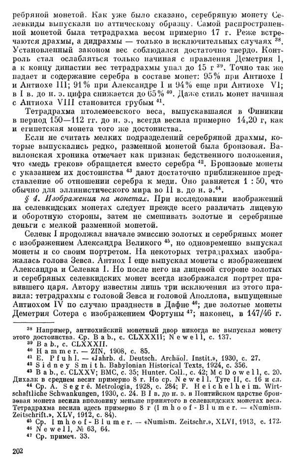 http://s1.uploads.ru/t/6vLkw.jpg