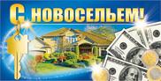 http://s1.uploads.ru/t/71NV4.jpg
