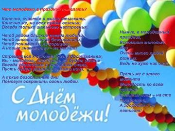 http://s1.uploads.ru/t/73U42.jpg