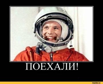 http://s1.uploads.ru/t/74qkY.jpg