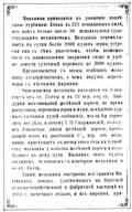 http://s1.uploads.ru/t/79E8p.jpg