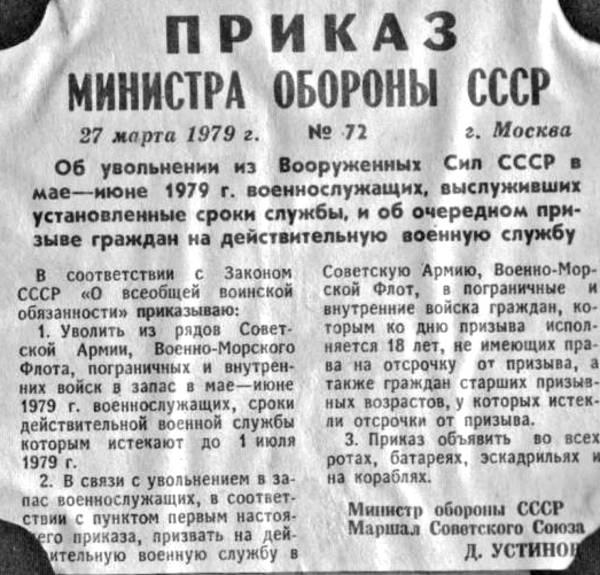http://s1.uploads.ru/t/79NEo.jpg