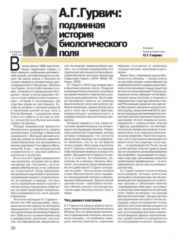 http://s1.uploads.ru/t/7BzyK.jpg
