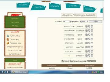 http://s1.uploads.ru/t/7E9gH.jpg