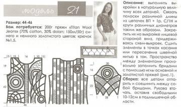 http://s1.uploads.ru/t/7I3xC.jpg